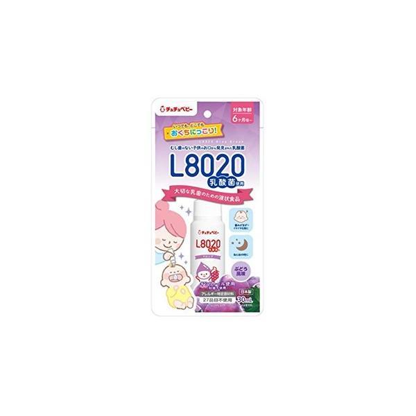 ジェクス チュチュベビー L8020乳酸菌 マウスドロップ ブドウ (30mL) 6ヶ月頃から 液状食品 ぶどう風味 ※軽減税率対象商品