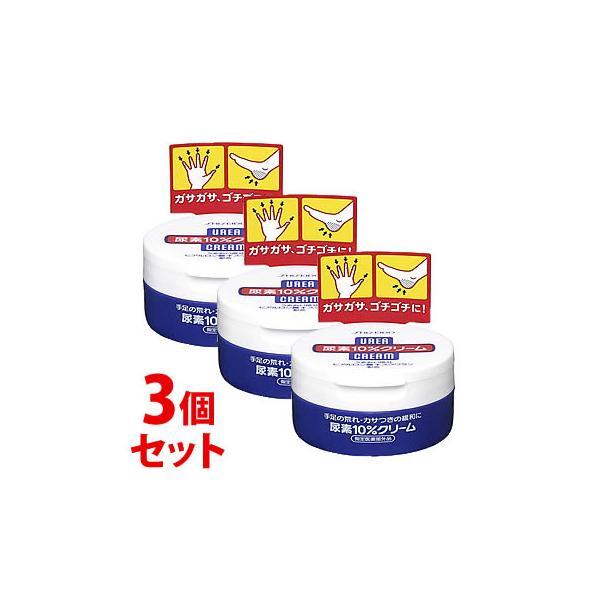 《セット販売》 資生堂 尿素10%クリーム ジャー やわらかスベスベクリームN (100g)×3個セット 【指定医薬部外品】