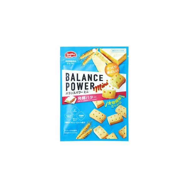 ハマダコンフェクト バランスパワーミニ 発酵バター (70g) クッキー 栄養機能食品 ※軽減税率対象商品