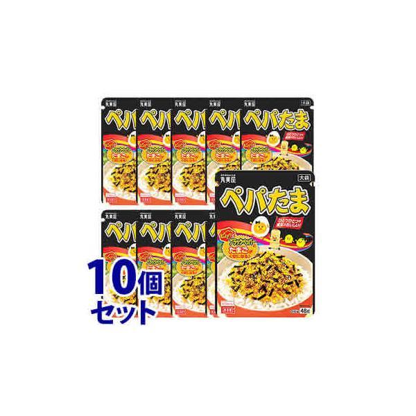 《セット販売》 丸美屋 ぺパたま 大袋 (46g)×10個セット ふりかけ ※軽減税率対象商品