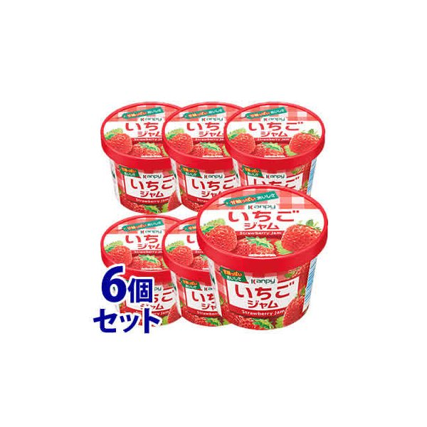 《セット販売》 加藤産業 カンピー 紙カップ いちごジャム (140g)×6個セット ジャム ※軽減税率対象商品
