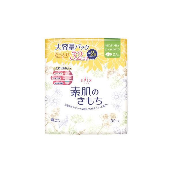 大王製紙 エリス 素肌のきもち 特に多い昼用 羽つき 27cm (32枚) 生理用ナプキン elis 医薬部外品