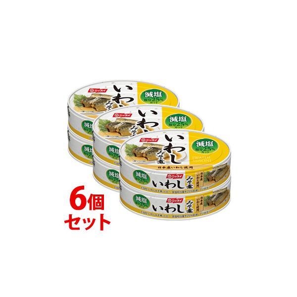 《セット販売》 ニッスイ いわしみそ煮 減塩 (100g)×6個セット イワシ缶 缶詰 日本水産 ※軽減税率対象商品
