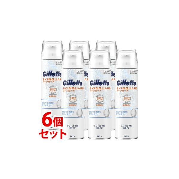 《セット販売》 P&G ジレット スキンガード フォーム (245g)×6個セット 泡タイプ シェービングフォーム Gillette P&G