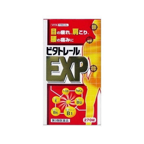 ビタトレールEXP(270錠)(第3類医薬品)アリナミンEXプラスジェネリック