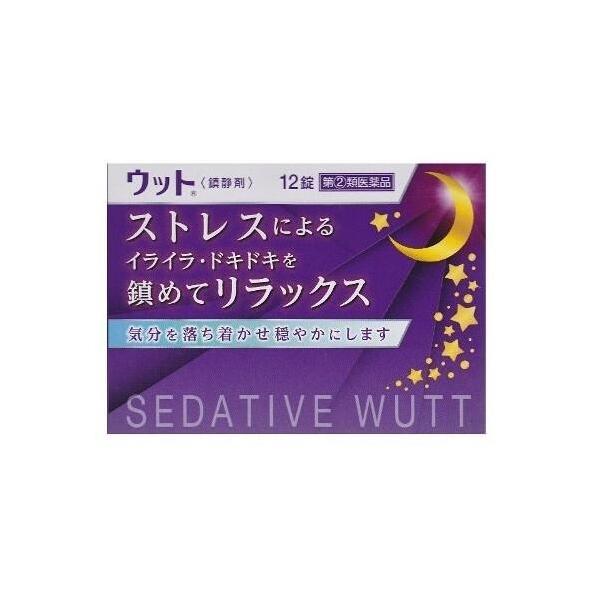 すぐ届くネコポス送料無料 ウット 12錠(4日以内の連続注文不可)(第(2)類医薬品) kusurinohiratuka