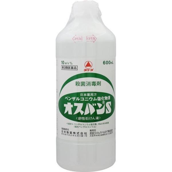 殺菌消毒剤オスバンS(600ML)ベンザルコニウム塩化物液(第3類医薬品)|kusurinohiratuka