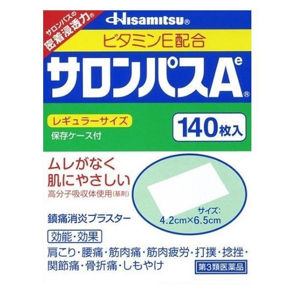 サロンパスAe 140枚(第3類医薬品)|kusurinohiratuka