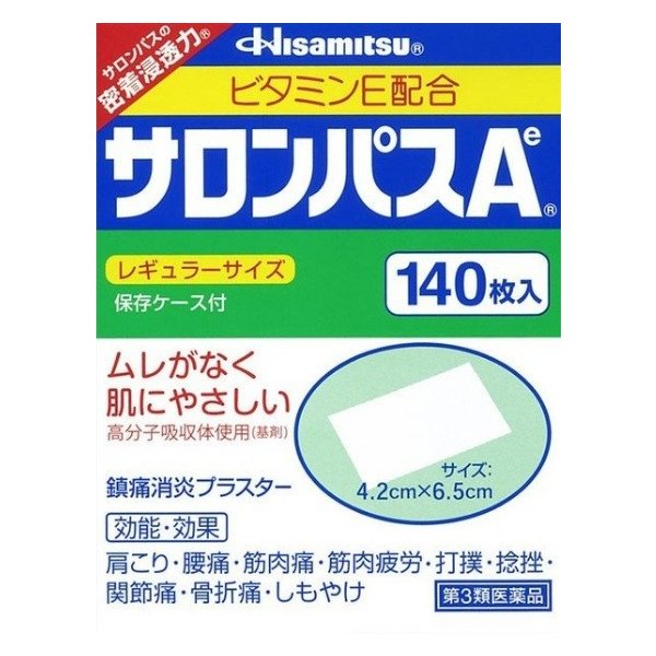 サロンパスAe 140枚(第3類医薬品)|kusurinohiratuka|02