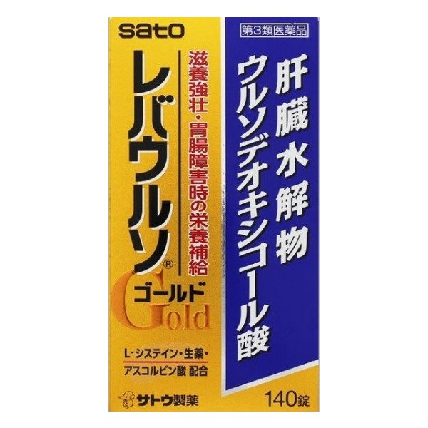 レバウルソゴールド (140錠)(第3類医薬品)|kusurinohiratuka|02