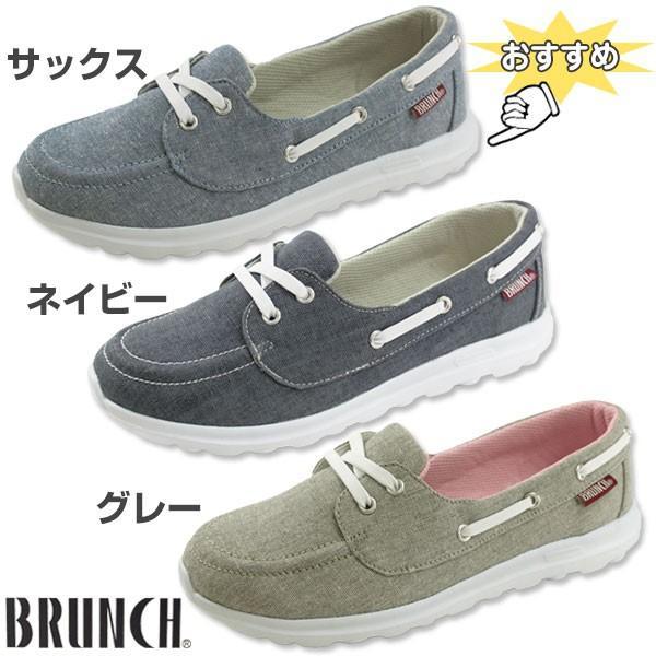 スニーカー デッキ レディース 靴 BRUNCH BR-147