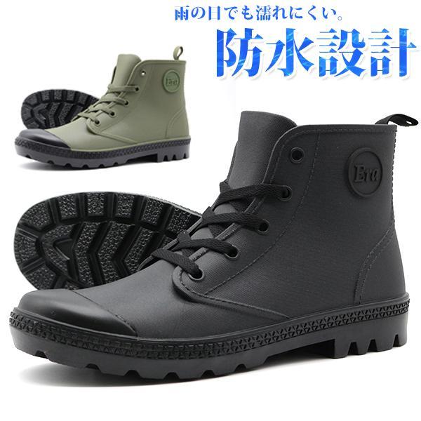 レインスニーカーメンズ靴黒ブラックカーキレインシューズ防水雨防滑通学通勤抗菌消臭Era7912