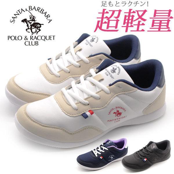 スニーカーレディース靴黒ネイビーベージュ軽量軽いSANTABARBARAFKR-1058