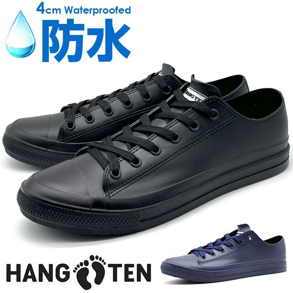 スニーカーメンズ靴レインシューズ黒紺防水撥水ブラックネイビー歩きやすい滑りにくいHANGTENHN-116