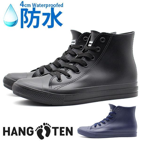 スニーカーメンズ靴レインシューズハイカット黒紺防水撥水ブラックネイビー歩きやすい滑りにくいHANGTENHN-118