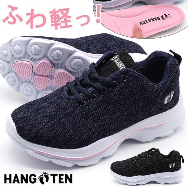スニーカーレディース靴ハンテン紺黒ネイビーブラック軽量厚底疲れにくいHANGTENHN-133
