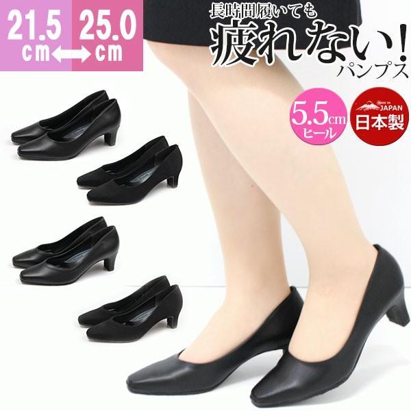 パンプスレディース靴女性フォーマル日本製オフィスビジネス冠婚葬祭就職活動就活事務impactmaterial