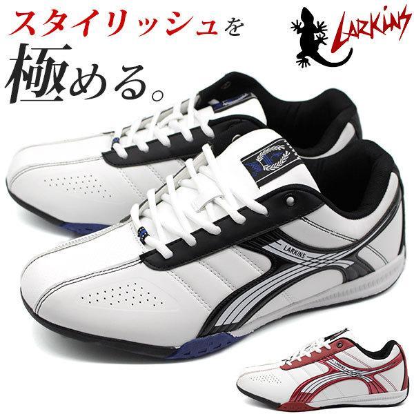 スニーカーメンズ靴白ホワイトドライビングシューズクッション幅広ワイズ3EラーキンスLARKINSL-6157平日3〜5日以内に