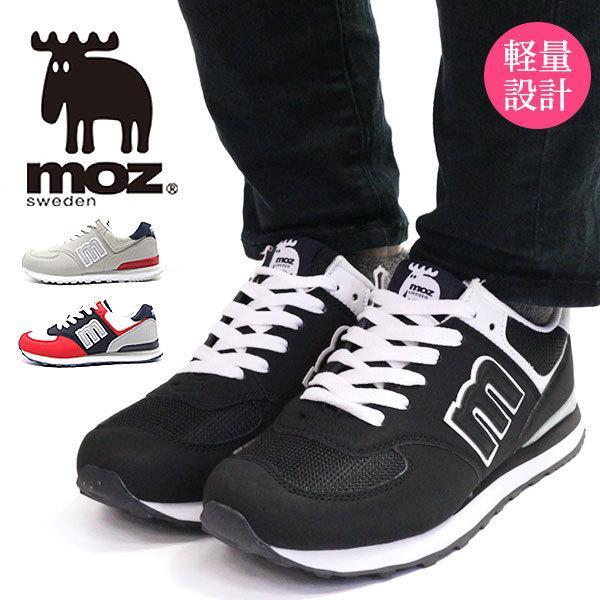 スニーカーレディース靴黒ブラックグレー軽量軽いおしゃれ滑りにくい人気モズmozMZ-1022父の日