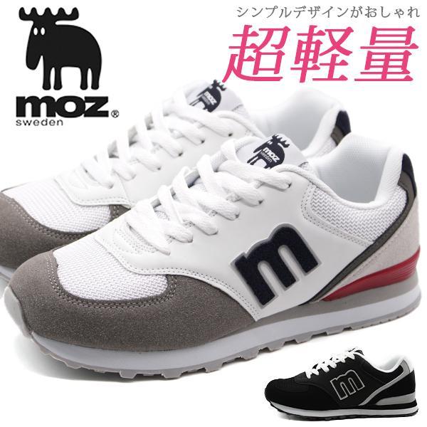 スニーカーレディース靴黒ブラック軽量軽い人気おしゃれかわいい高校生モズmozMZ-1335父の日