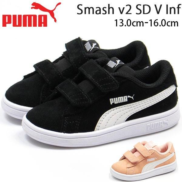 PUMA Kids Smash V2 Velcro Sneaker