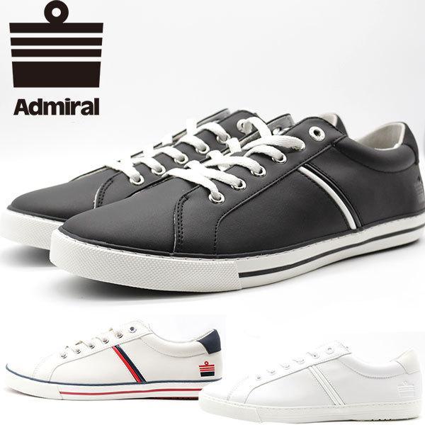 スニーカーレディースメンズ靴黒ブラック白ホワイト防滑シンプルアドミラルAdmiralSJAD2025平日3〜5日以内に