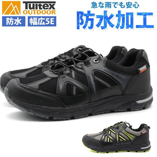 スニーカーメンズ靴スリッポン黒ブラックライム防水雨幅広5Eおしゃれ厚底タルテックスTULTEXTEX-934