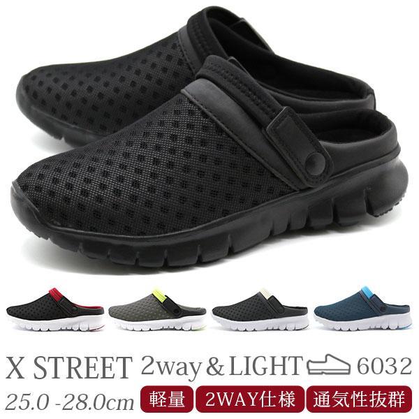 サンダルメンズ靴黒ブラックグレー軽量軽い2way幅広ワイズ3E通気性XSTREETXST-6032