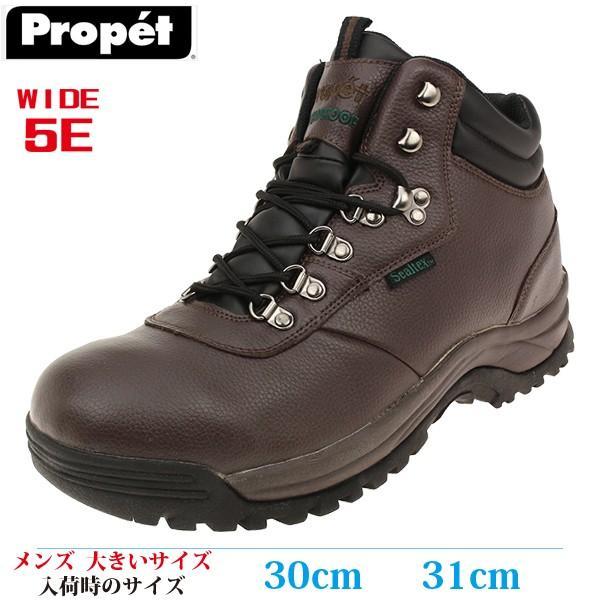 PROPET プロペット カジュアルシューズ 30cm 31cm  Cliff Walker 幅広5Eモデル メンズ 大きいサイズ M3188 BR|kutsunohikari