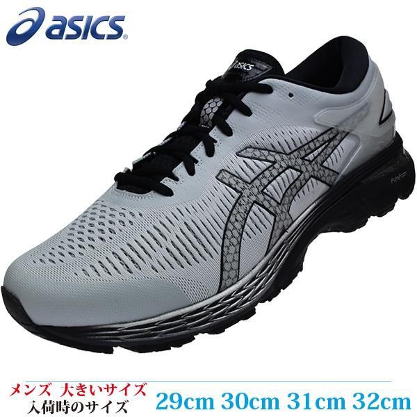 ASICS アシックス ランニングシューズ 29cm 30cm 31cm 32cm GEL-KAYANO 25 メンズ 大きいサイズ 11A023-021|kutsunohikari
