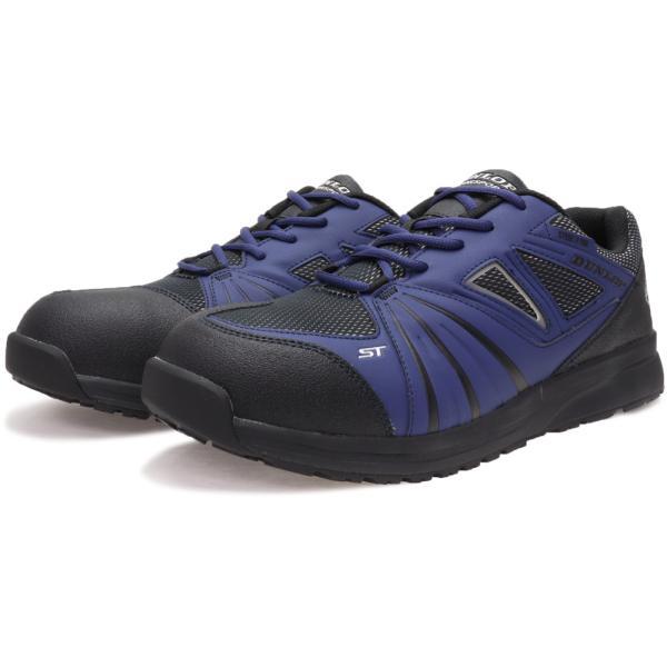 ダンロップ 4E 幅広 安全靴 マグナム エスティ 305 ST305 BU 29cm 30cm メンズ