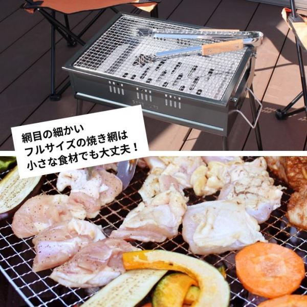 バーベキューコンロ 45cm 4〜5人用 BBQコンロ スタンド バーベキュー 焼肉 焼き肉 バーベキュー BBQ コンロ 簡単 炭焼き 炭 グリ|kutsurogu|05