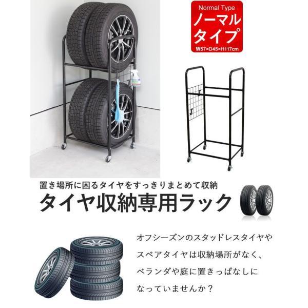 在庫処分 セールタイヤラック カバーなし 幅57/奥行45/高さ117 タイヤラック タイヤ収納 タイヤ ラック タイヤ 収納 ガレージ タイヤ保|kutsurogu|02