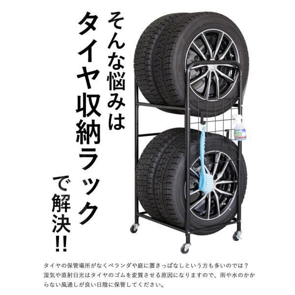 在庫処分 セールタイヤラック カバーなし 幅57/奥行45/高さ117 タイヤラック タイヤ収納 タイヤ ラック タイヤ 収納 ガレージ タイヤ保|kutsurogu|03