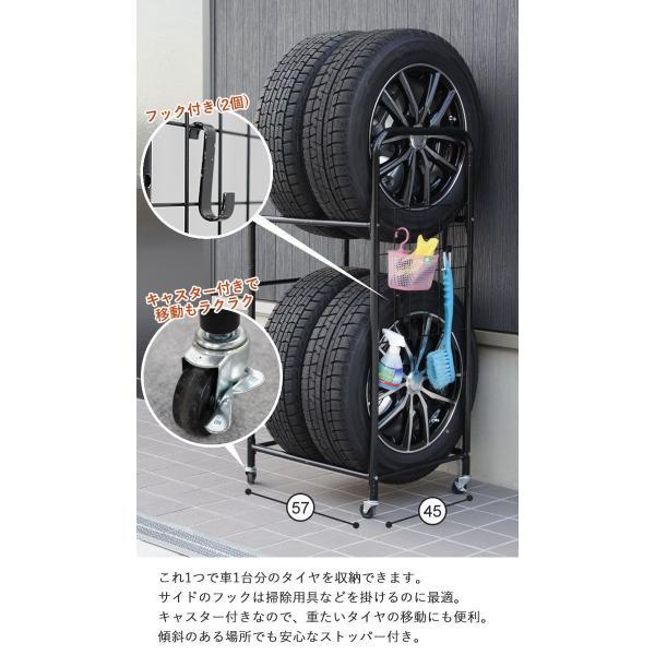 在庫処分 セールタイヤラック カバーなし 幅57/奥行45/高さ117 タイヤラック タイヤ収納 タイヤ ラック タイヤ 収納 ガレージ タイヤ保|kutsurogu|04