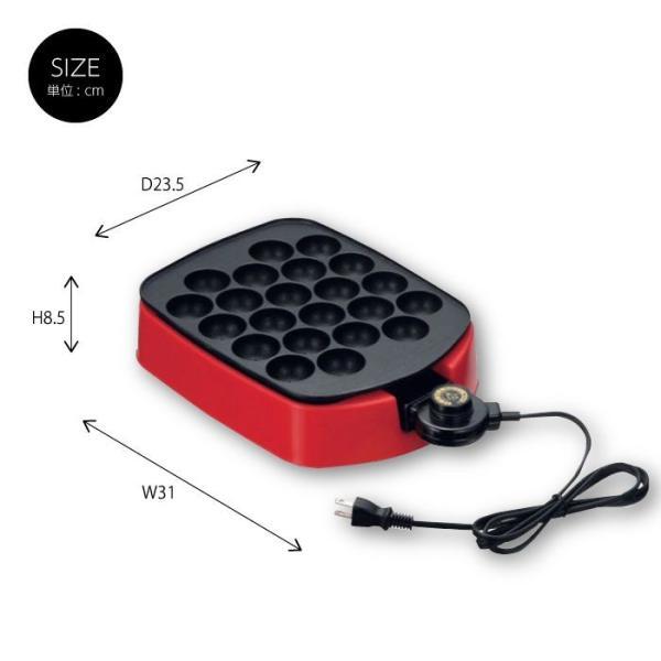 着脱式 日本製 電気たこ焼き器 22穴 たこ焼き器 1200W 卓上 温度調節機能付 たこ焼き器 ホットプレート たこ焼き機 フッ素樹脂加工 自動|kutsurogu|02