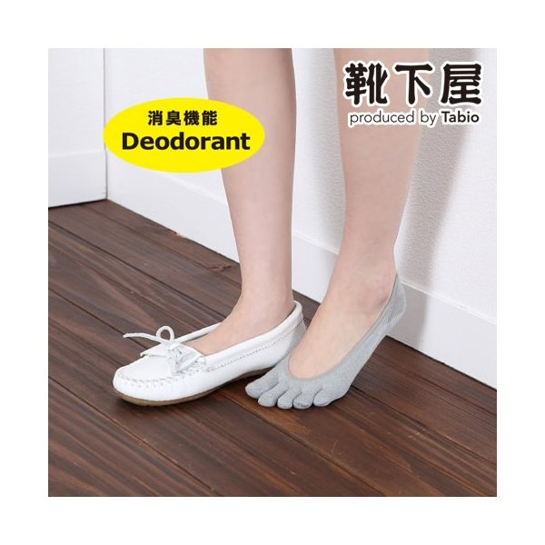 レディース靴下靴下屋消臭・速乾5本指カバーソックス24〜26cmタビオ