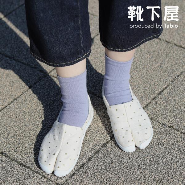 レディース靴下靴下屋無地足袋ショートソックスタビオ