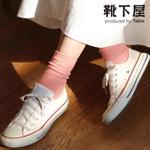 レディース靴下靴下屋NEW2×2リブソックスタビオ