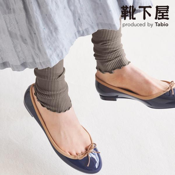 レディース靴下靴下屋2×2リブ裾メロウ12分丈レギンスタビオ