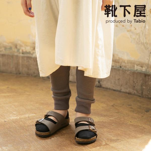 キッズ靴下靴下屋サーマルレギンス115.0~125.0cmタビオ