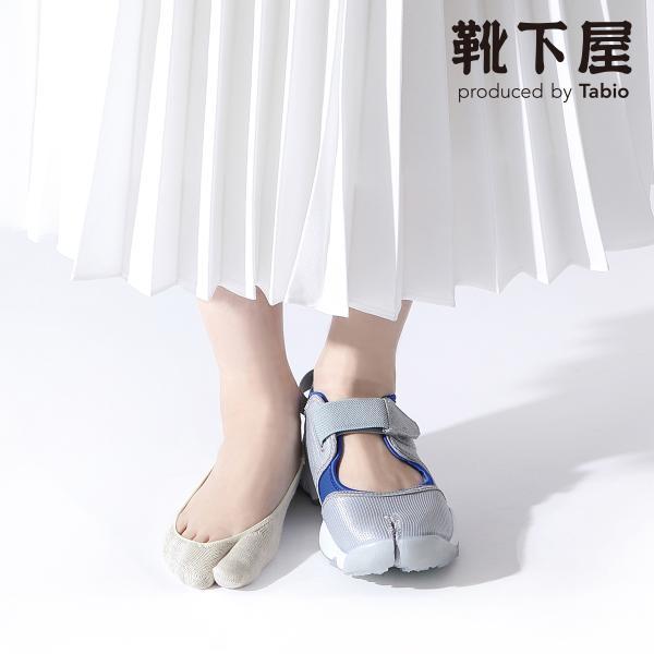 レディース靴下Tabio綿の極浅足袋カバーソックス靴下屋タビオ