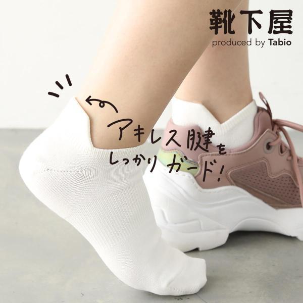 レディース靴下Tabioデオセルアキレスガードスニーカー用ソックス靴下屋タビオ