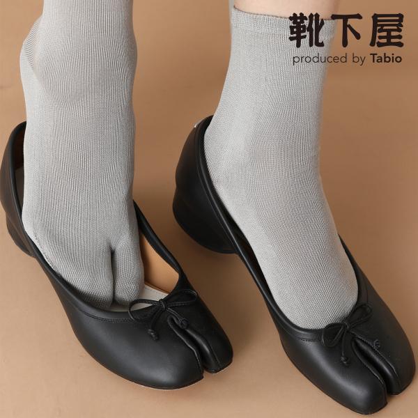 レディース靴下Tabio薄手の綿足袋ショートソックス靴下屋タビオ