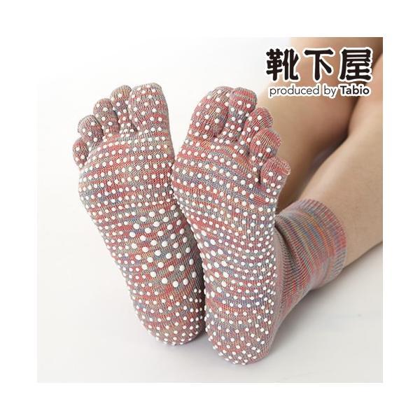 レディース靴下TABIOLEGLABO綿5本指ツボ押しショートソックス22〜24cm靴下屋タビオ