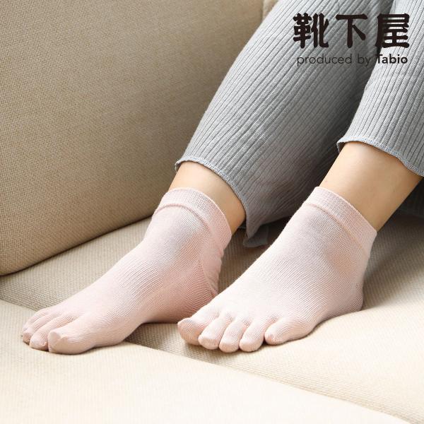 レディース靴下TABIOLEGLABOしっとり絹の5本指ショートソックス22〜24cm気持ちいいシルクの靴下靴下屋タビオ