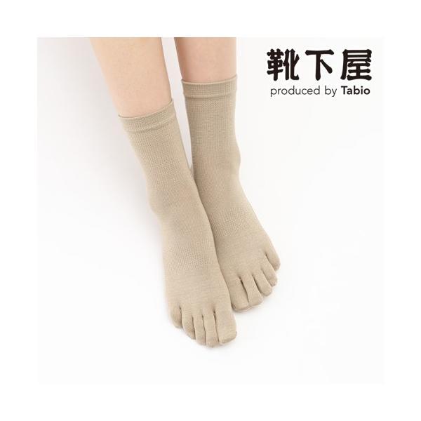レディース靴下TABIOLEGLABOしっとり絹の5本指ソックス22〜24cm気持ちいいシルクの靴下靴下屋タビオ