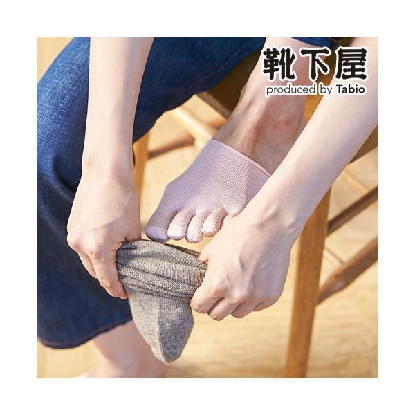 レディース靴下TABIOLEGLABOしっとり絹のつま先5本指ソックス22〜24cm気持ちいいシルクの靴下靴下屋タビオ