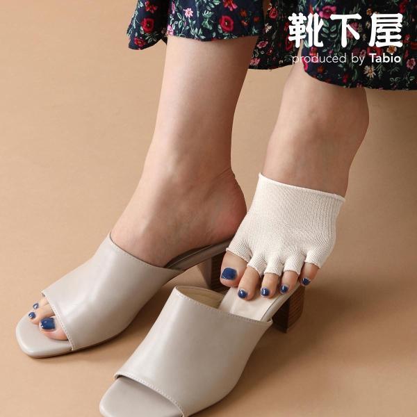 レディース靴下TABIOLEGLABOしっとり絹のつま先なし5本指ソックス22〜24cm気持ちいいシルクの靴下靴下屋タビオ
