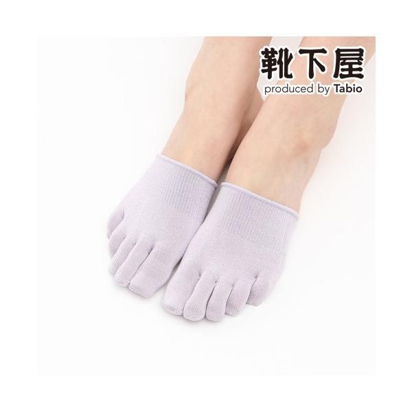 レディース靴下TABIOLEGLABOしっとり絹のつま先5本指ソックス24〜26cm気持ちいいシルクの靴下靴下屋タビオ